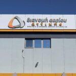 ΕΔΑ Αττικής: Δημοπράτηση έργων  € 4.960 εκατ. για τη διανομή φυσικού αερίου στην Αττικής