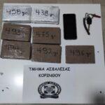 Κόρινθος: Κάτω από το κάθισμα έκρυβε τριάμισι κιλά ηρωίνης